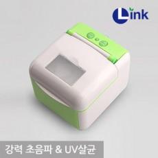 Link 초음파 & UV살균 틀니 세척기